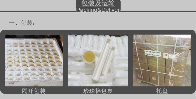 包装和运输_01.jpg